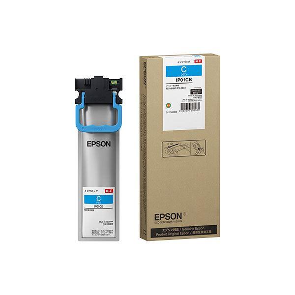 【送料無料】【純正品】 EPSON IP01CB インクパック シアン