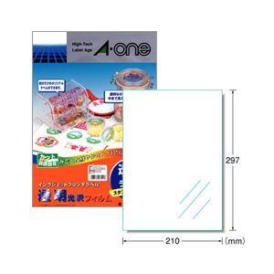 (業務用セット) インクジェットプリンタラベル(A4) ノーカット・透明光沢 1パック(10枚) 【×5セット】