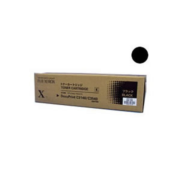 【送料無料】(業務用3セット) 【純正品】 XEROX 富士ゼロックス トナーカートリッジ 【CT200611 BK ブラック】