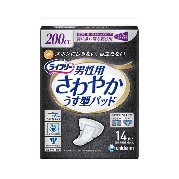 【送料無料】ユニ・チャーム さわやかパッド男性用 特に多い時 24P