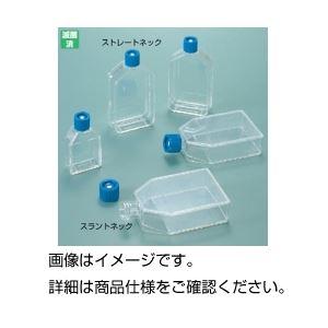 【送料無料】ファルコン組織培養フラスコ 3107 【スラントネック】 ベントキャップタイプ 入数/箱:100個(10個×10包)
