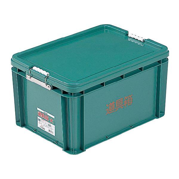 【送料無料】(業務用6個セット) 三甲(サンコー) 左官用道具箱/ツールボックス 【大】 PP製 グリーン(緑) 【代引不可】