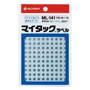 【送料無料】(業務用200セット) ニチバン マイタック カラーラベルシール 【円型 細小/5mm径】 ML-141 銀