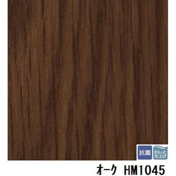 【送料無料】サンゲツ 住宅用クッションフロア オーク 板巾 約7.5cm 品番HM-1045 サイズ 182cm巾×10m