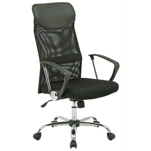 【送料無料】デスクチェア(椅子)/メッシュバックチェアー ガス圧昇降機能/肘掛け/キャスター付き HF-98BK ブラック(黒)【代引不可】