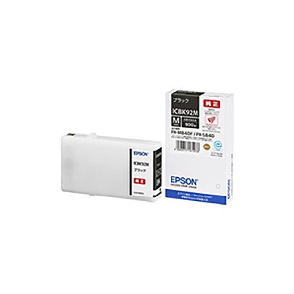 【送料無料】(業務用5セット) 【純正品】 EPSON エプソン インクカートリッジ 【ICBK92M ブラック】 Mサイズ