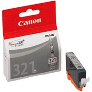 【送料無料】(業務用50セット) Canon キヤノン インクカートリッジ 純正 【BCI-321GY】 グレー(灰)
