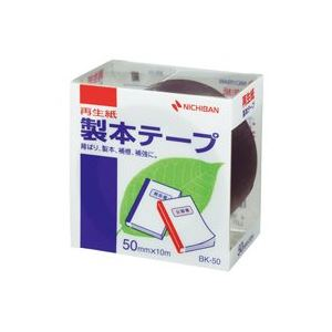 【送料無料】(業務用50セット) ニチバン 製本テープ/紙クロステープ 【50mm×10m】 BK-50 紺