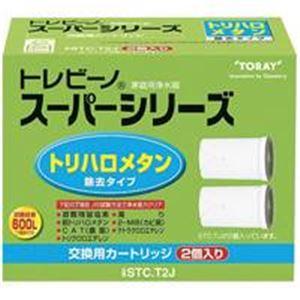 【送料無料】(業務用5セット) 東レアイリーブ スーパーシリーズカートリッジ STCT2J