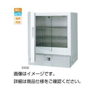 【送料無料】定温乾燥器 DVS602