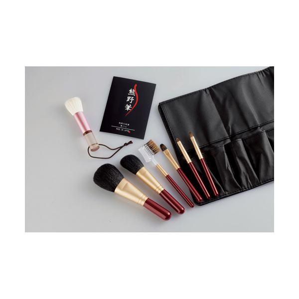 【送料無料】熊野化粧筆筆の心 洗顔ブラシ付 180-08B
