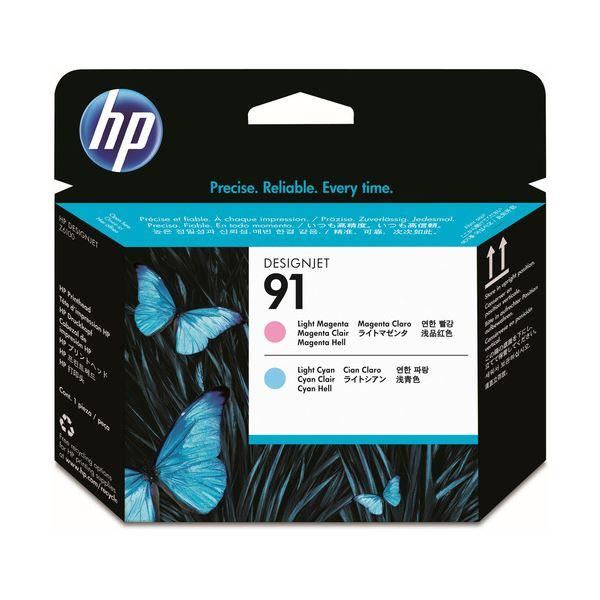 (まとめ) HP91 プリントヘッド ライトマゼンタ/ライトシアン C9462A 1個 【×3セット】