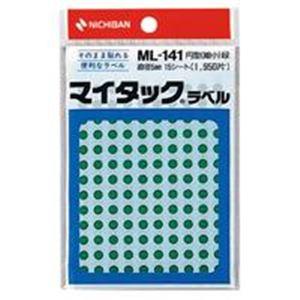 【送料無料】(業務用200セット) ニチバン マイタック カラーラベルシール 【円型 細小/5mm径】 ML-141 緑