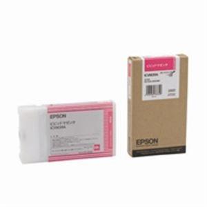 【送料無料】(業務用3セット) EPSON エプソン インクカートリッジ 純正 【ICVM39A】 ビビッドマゼンタ