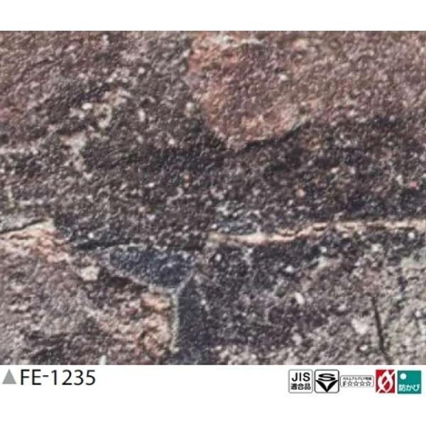 【送料無料】レンガ調 のり無し壁紙 サンゲツ FE-1235 92cm巾 25m巻