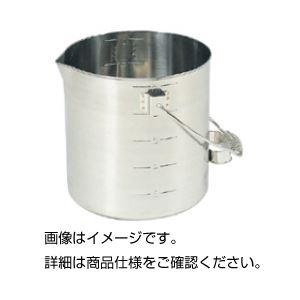 【送料無料】(まとめ)ラボペール 5L 本体【×3セット】