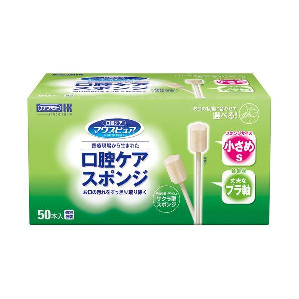 【送料無料】川本産業 口腔ケアスポンジプラスチック軸S50本24箱