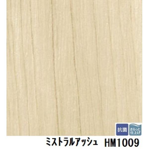 【送料無料】サンゲツ 住宅用クッションフロア ミストラルアッシュ 品番HM-1009 サイズ 182cm巾×7m
