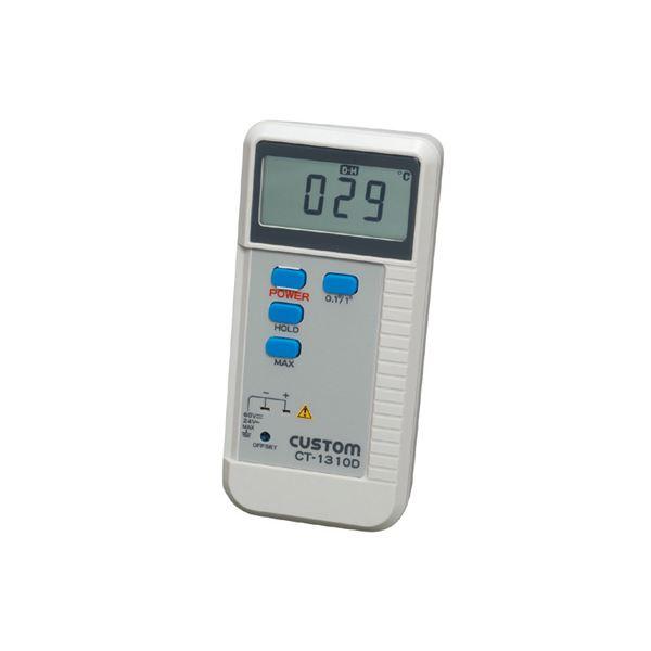 【送料無料】カスタム デジタル温度計 CT-1310D【代引不可】
