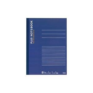 業務用500セット プラス ノートブック NO-005BS B5 B罫 非売品 金婚式 特典 迎春 祝成人 キャンセル・変更について
