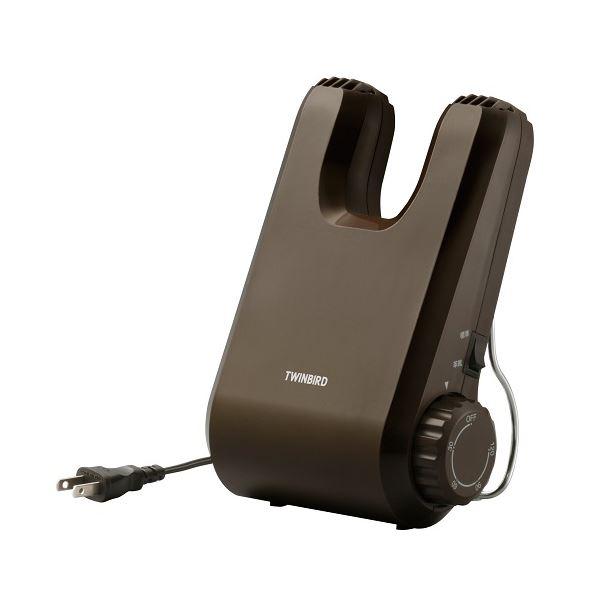 【送料無料】(まとめ)ツインバード くつ乾燥機 ブラウン SD-4546BR【×2セット】