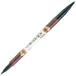 【送料無料】(業務用100セット) ゼブラ ZEBRA 筆ペン FD-501 太・細 両用