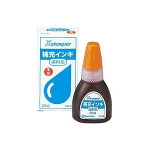 (業務用100セット) シヤチハタ Xスタンパー用補充インキ 【染料系/20mL】 XR-2N 朱