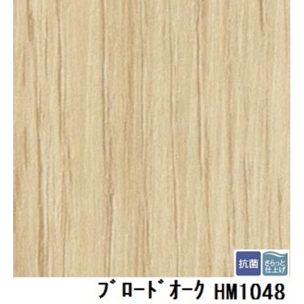 【送料無料】サンゲツ 住宅用クッションフロア ブロードオーク 板巾 約15.2cm 品番HM-1048 サイズ 182cm巾×10m