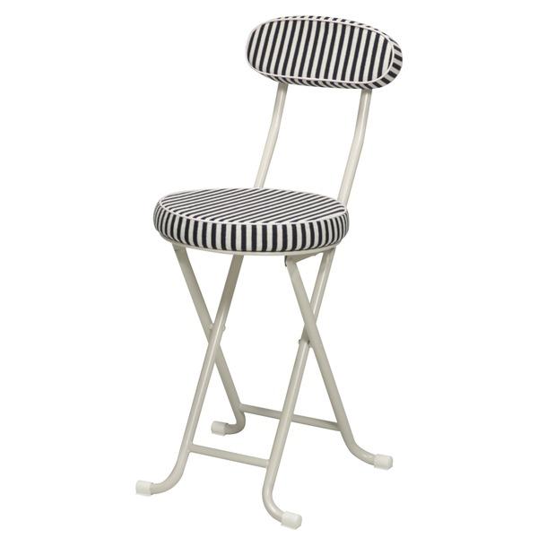 【送料無料】ラグチェア(折りたたみ椅子/カウンターチェア) オフネイビー【6脚セット】背もたれ付/椅子/いす/ストライプ/ボーダー/軽量/キッチン/コンパクト/スリム/パイプイス/完成品/NK-071