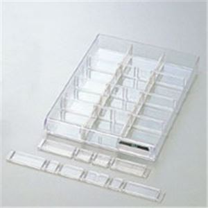【送料無料】(業務用50セット) プラス レターケース仕切板 LC-902A