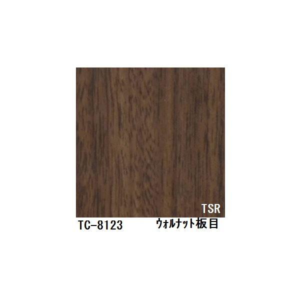 木目調粘着付き化粧シート ウォルナット板目 サンゲツ リアテック TC-8123 122cm巾×3m巻【日本製】