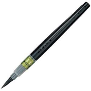 【送料無料】(業務用100セット) ぺんてる 筆ペン XFL2V すき穂