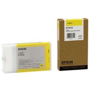 【送料無料】(業務用3セット) EPSON エプソン インクカートリッジ 純正 【ICY41A】 イエロー(黄)