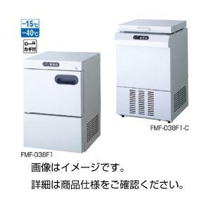 【送料無料】メディカルフリーザ FMF-038F1-C