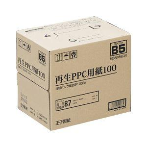 (業務用セット) 王子製紙 再生PPC用紙100 B5(箱) 1箱(500枚×5冊) 【×3セット】
