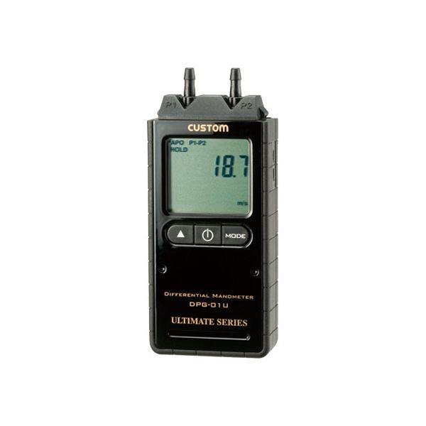 カスタム デジタル差圧計 DPG-01U【代引不可】