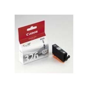【送料無料】(業務用50セット) Canon キヤノン インクカートリッジ 純正 【BCI-326GY】 グレー(灰)