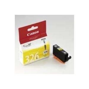【送料無料】(業務用50セット) Canon キヤノン インクカートリッジ 純正 【BCI-326Y】 イエロー