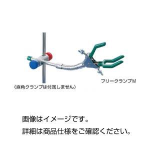 【送料無料】(まとめ)フリークランプ M【×3セット】