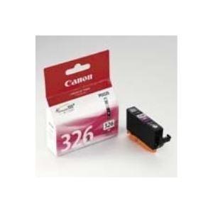 【送料無料】(業務用50セット) Canon キヤノン インクカートリッジ 純正 【BCI-326M】 マゼンタ