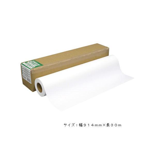 【送料無料】桜井 スター半光沢フォト2 914mm×30m SHP2036