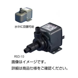 【送料無料】水陸両用型ポンプ RSD-10 50Hz