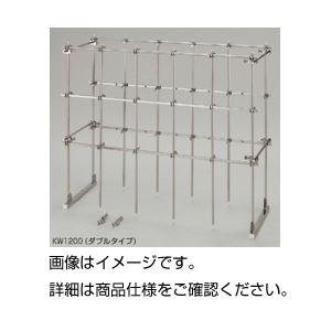 【送料無料】ユニットスタンド KW1200