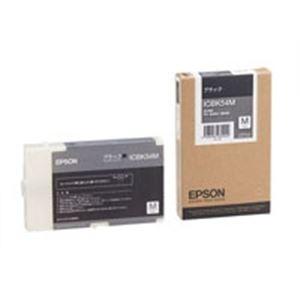 【送料無料】(業務用5セット) EPSON エプソン インクカートリッジ 純正 【ICBK54M】 ブラック(黒)