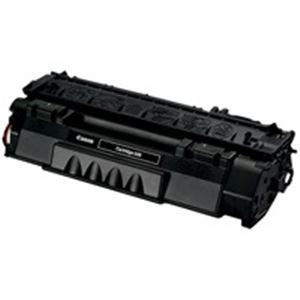【送料無料】(業務用3セット) Canon キヤノン トナーカートリッジ 純正 【CRG-508】 モノクロ