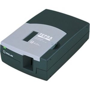 【送料無料】(業務用2セット) キングジム ラベルライター テプラPRO SR3500P