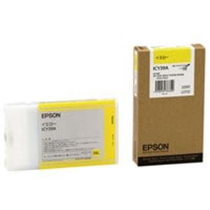 【送料無料】(業務用3セット) EPSON エプソン インクカートリッジ 純正 【ICY39A】 イエロー(黄)