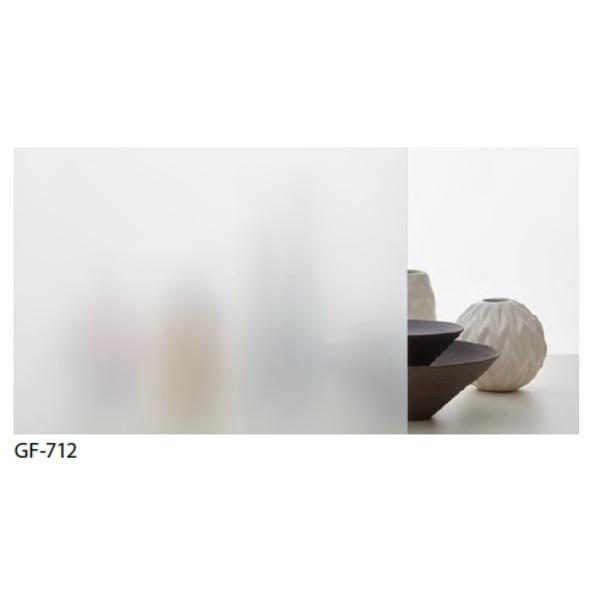 【送料無料】すりガラス調 飛散防止・UVカット ガラスフィルム サンゲツ GF-712 97cm巾 8m巻