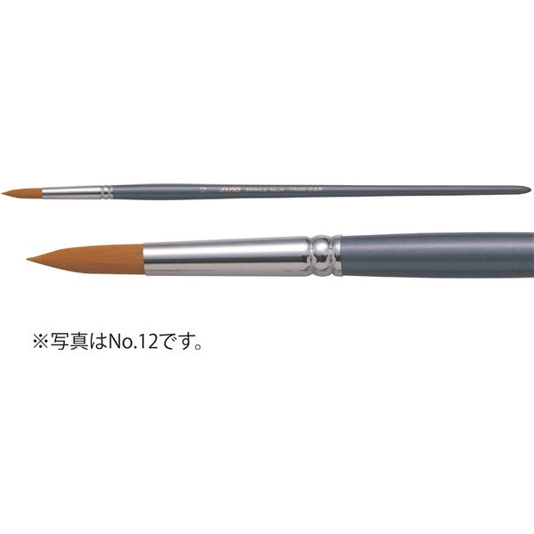 【送料無料】(まとめ)アーテック A&B アクリル用画筆(描画材/油彩画筆) ラウンド AC-KR 14 【×5セット】
