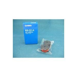 【送料無料】(業務用200セット) カシオ CASIO プリンタ用電卓インク RB-02-A